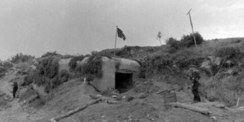 Είσοδος οχυρού Ουσίτα μετά την κατάληψη